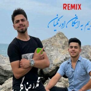دانلود آهنگ محمد رضا گلردی تنهایی